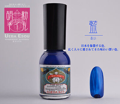 KYOTO UEBA ESOU GOFUN Nail polish Japanese Color Ai 10ml