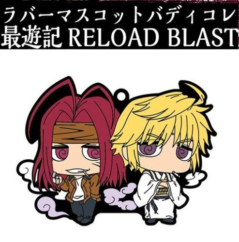 Megahouse Rubber Mascot Buddy Colle Keychain Saiyuki Reload Blast Gojyo & Sanzo