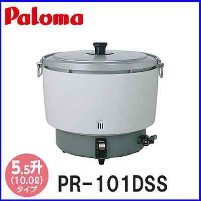 Paloma 55 Cup Commercial Gas Rice Cooker Natural Gas Pr-10dss Nsf Japan