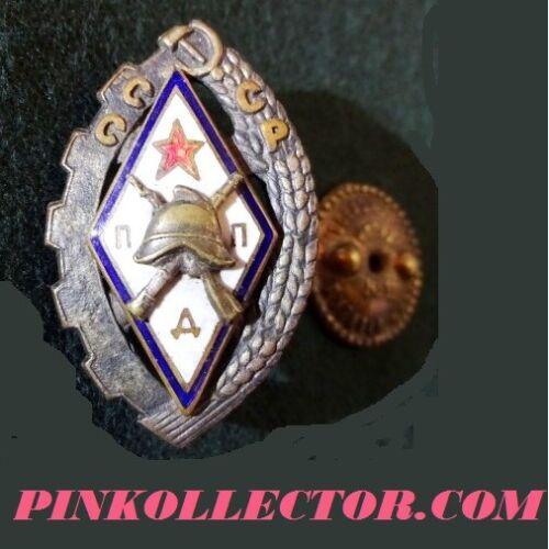 Rare Vintage Screw badge 1929 Voluntary Fire  Prevention (DPP) .Rare .Silver.