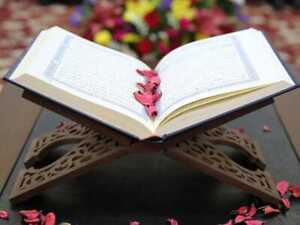 Quran Classes Available- Mississauga- Online & In Person