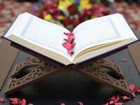 Female Quran Teacher (Can teach adults and children) London