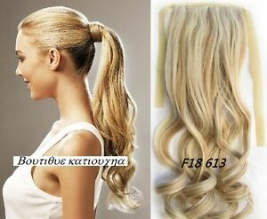 PONYTAIL Hair extensions, like REAL HAIR *****BIG SALE!! Yellowknife Northwest Territories image 4
