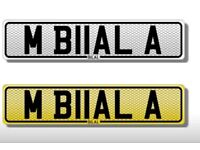 Private number plate BILAL
