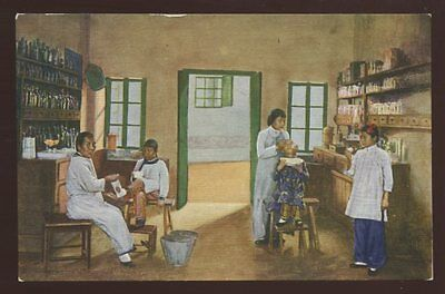 CHINA Patients in the dispensary artist drawn early PPC