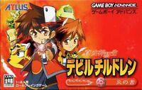 GBA Game - Shin Megami Tensei - Devil Children 2 - Honoo no Sho