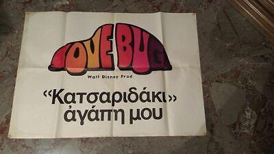 Vintage Original Greek Herbie The Love Bug Movie Poster Rare