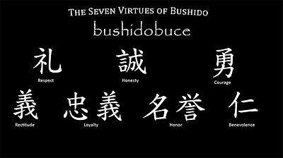 bushidobuce