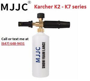 Professional Snow Foam Lance For Car Wash Karcher K Series -MJJC