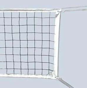 NEW VOLLEYBALL NET BEACH INDOOR OUTDOOR Official Size USA Seller Free Shipping