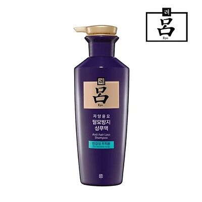Ryo Ryoe Jayang Yoon Mo Anti Hair Loss Shampoo 400ml Ginseng For Sensitive Scalp