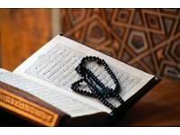 Female Quraan/Qaidah Tuiton