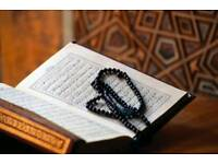 Quran and Tajweed Teacher/ Home Tuition