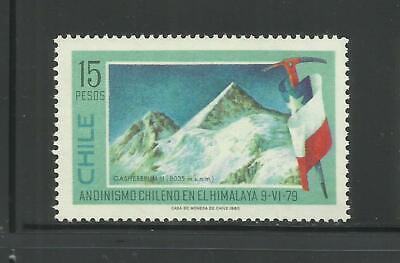 CHILE. Año: 1980. Tema: EXPEDICION CHILENA AL HIMALAYA. comprar usado  Enviando para Brazil