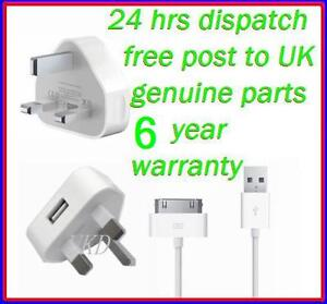 UK PLUG WALL MAINS CHARGER & USB DATA SYNC CABLE FOR IPHONE 3G 3GS 4 4S