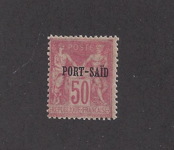 FRENCH OFFICES IN EGYPT - PORT SAID - #12a - TY I -  MH -1899 - 1900
