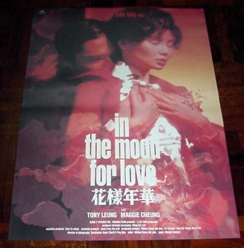 "Wong Kar-Wai ""In the Mood for Love"" Tony Leung Chiu-Wai  POSTER A 王家衛 花樣年華 電影海報"