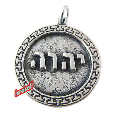 Yahweh Jehovah Tetragrammaton Pendant - The Name of God Hebrew - Made in Israel