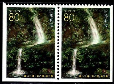 JAPÓN 1995 2195a ODAKI 2v.