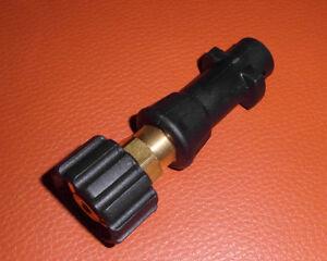 adaptateur pour karcher pistolet ba onnette k pour kr nzle. Black Bedroom Furniture Sets. Home Design Ideas