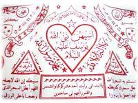 African and Islamic Spiritual Healer & Clairvoyant - Sheikh Salim