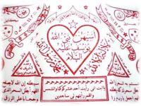 Sheikh Jabbie - Spiritual Healer, Clairvoyant, Love & Attraction Spells, Kala Jadoo Removal