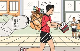 Undertaking Errands