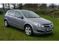 Vauxhall Astra Club 1.4 PX Swap Anything considered