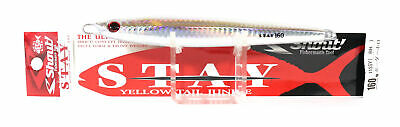 Shout 115-SY Metal Jig Stay 160 grams TH (4497)
