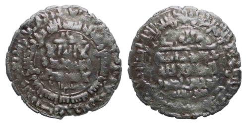 (20012) Samanid AR dirhem, Shash 376 AH, Nuh III b. Mansur.