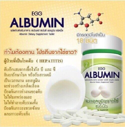 Egg Albumin 85% Protin From Egg White For Health Body Healthy 60 Tablets 1