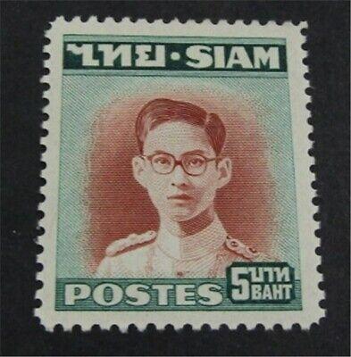 nystamps Thailand Stamp # 271 Mint OG H $88   L23y1172