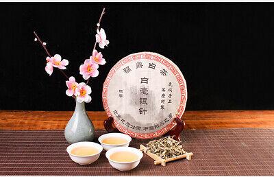 Cheap Iced Tea 300g Chinese White Tea China Best Tea Beauty and Health
