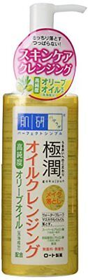 Brand New Rohto HADALABO Gokujun Cleansing Oil 200ml  Japan Import