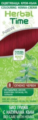 100% Bio Henna Haarfarbe Creme Color Pflanzen Naturhaarfärbemittel Feuerrot Rot