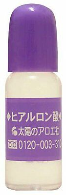 High Quality Hyaluronic Acid 10ml moisturizer from Japan