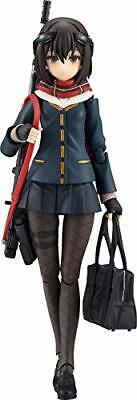 Note Range - figma ARMS NOTE long-range school girls non-scale ABS & PVC painted action figur