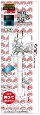 Pokemon Best Wishes Expandable Stylus for 3DS/DSI/DS LITE/DS - White