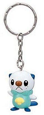 Pokemon Black and White Best Wishes Keychain - Mijumaru / Oshawott