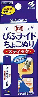 H&B Kobayashi Bif Night Stick Acne Care Treatment 12mL Acne prevention SB