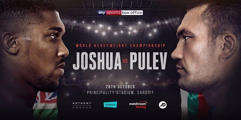 Anthony Joshua vs Kubrat Pulev Tickets ***FACE VALUE***