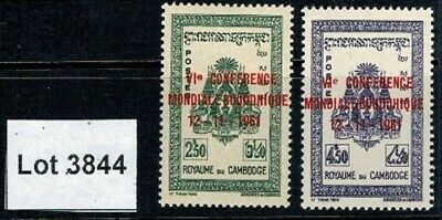 Lot 3844 6th Cambodia 1961 World Buddhist Conference Set of 2 Mint Hinged Stamps