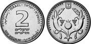 Israel Silver Coins