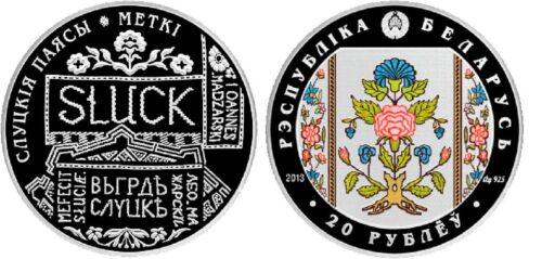 2013 Belarus Huge 50mm silver Color Proof 20 roubles-Belts of Slutsk-Markings