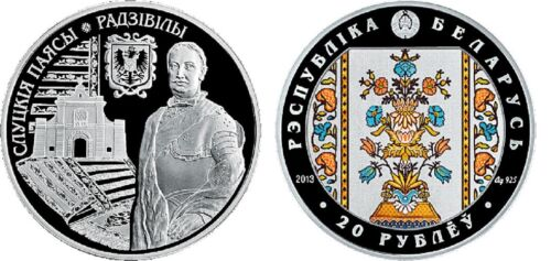 2013 Belarus Huge 50mm silver Color Proof 20 roubles-Belts of Slutsk-Radziwills