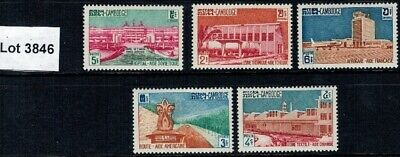 Lot 3846 - Cambodia 1962 Foreign Aid Program Set of 5 Mint Hinged Stamps
