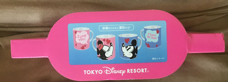 Tokyo Disney Resort Coffee Cups Japan (hot Drink I Love You Appears Mickey Mouse