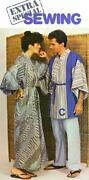 Vintage Dressing Gown Pattern