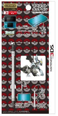 Pokemon Best Wishes Mascot Touch Pen for 3DS - Black