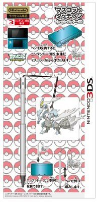 Pokemon Best Wishes Mascot Touch Pen for 3DS - White